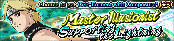 Master Illusionist Supporting the Lightning Banner