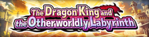 The Dragon King and the Otherworldly Labyrinth Banner