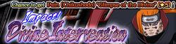 Impact! Divine Intervention Banner