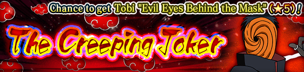 The Creeping Joker Banner