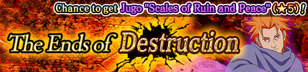 The Ends of Destruction Banner