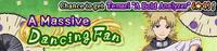 A Massive Dancing Fan Banner