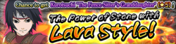 The Power of Stone with Lava Style! Banner