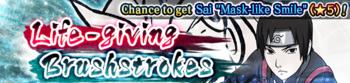 Life-giving Brushstrokes Banner