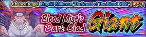 Blood Mist's Dark-Clad Giant Banner
