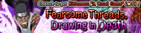 Fearsome Threads, Drawing in Death Banner