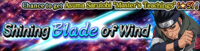 Shining Blade of Wind Banner