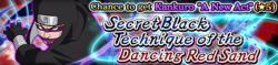 Secret Black Technique of the Dancing Red Sand Banner