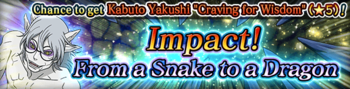 Impact! From a Snake to a Dragon Banner