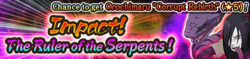 Impact! The Ruler of the Serpents! Banner