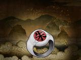 """Red Ring """"Special Awakening Tool"""""""