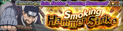Smoking Hammer Strike Banner