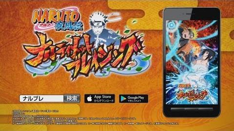 NARUTO-ナルト- 疾風伝 ナルティメットブレイジング - iOS Trailer (Japan)