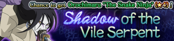 Shadow of the Vile Serpent Banner