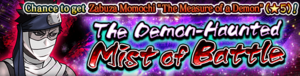 The Demon-Haunted Mist of Battle Banner