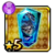 Card-0972
