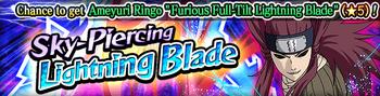Sky-Piercing Lightning Blade Banner