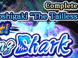 Super Impact! Wandering Shark