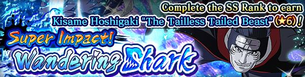 Super Impact! Wandering Shark Banner
