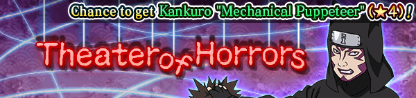Theater of Horrors Banner