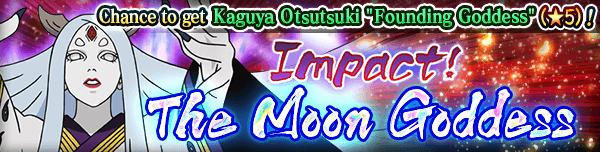 Impact! The Moon Goddess Banner