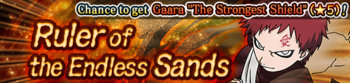 Ruler of the Endless Sands Banner