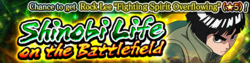 Shinobi Life on the Battlefield Banner
