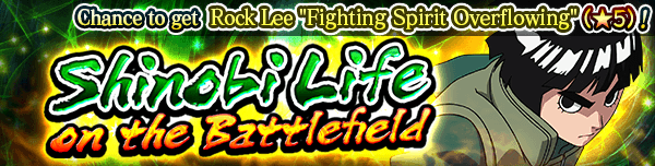 Shinobi Life on the Battlefield Banner