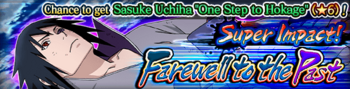 Super Impact! Farewell to the Past Banner