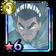 Card-0709