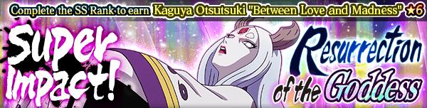 Super Impact! Resurrection of the Goddess Banner