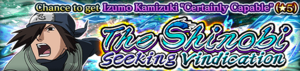 The Shinobi Seeking Vindication Banner
