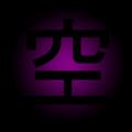 Thumbnail for version as of 23:58, November 27, 2015