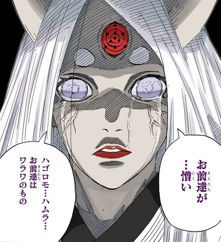 File:Kaguya's tears.png