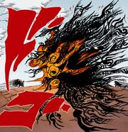 Amaterasu Mangá Colorido