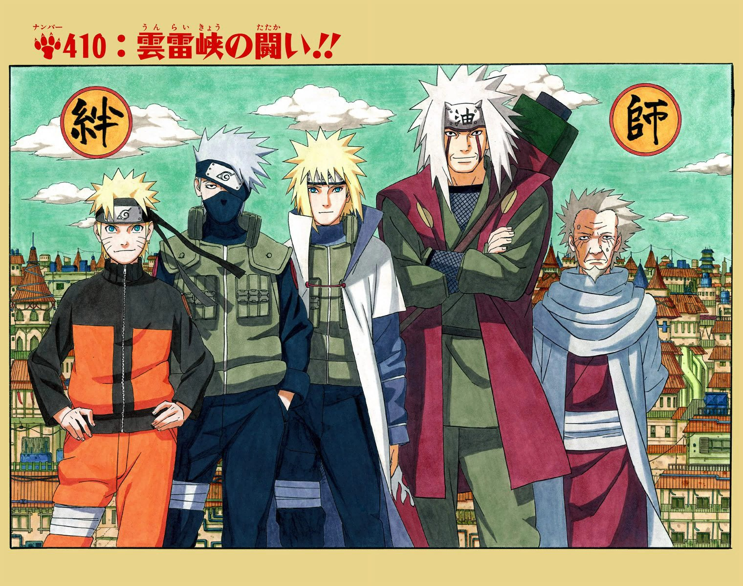 The Battle at the Valley of Clouds and Lightning!! | Narutopedia