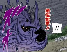Elemento Llama Yasaka no Magatama Manga 1