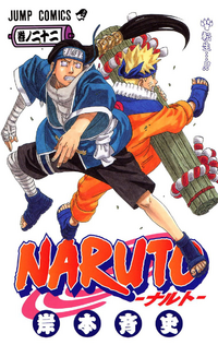 Naruto Volumen 22
