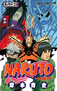 Naruto Volumen 62