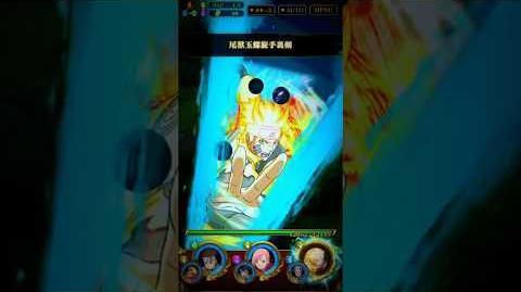 Naruto Shippūden- Ultimate Ninja Blazing