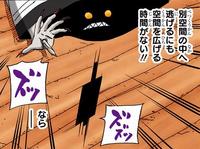Yomotsu Hirasaka de Zetsu Negro