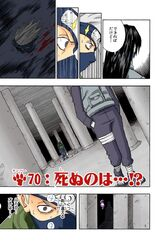 Chapter 070