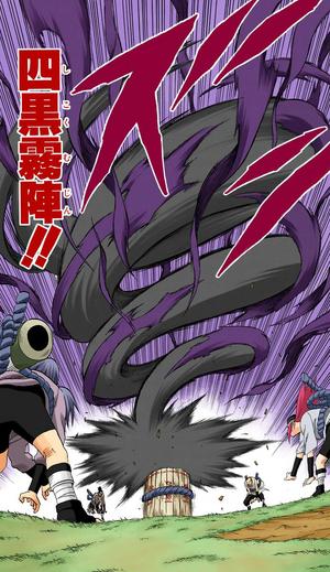 Formación de Cuatro Nieblas Negras Manga