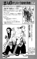 Naruto Orichara (Volume 22)