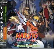 Naruto Movie 2 - Legend of the Stone of Gelel Soundtrack