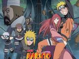 Naruto Shippūden 4: La Torre Perdida Original Soundtrack