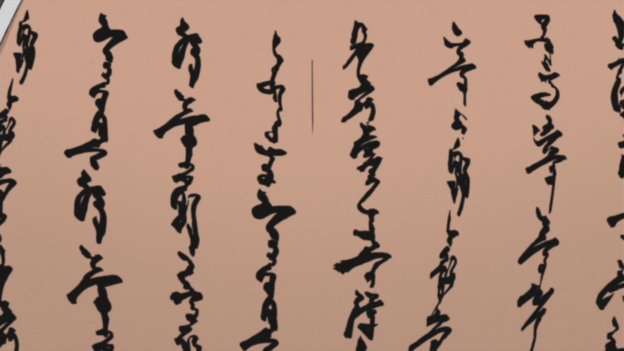 [F] Wicca Izanami Latest?cb=20150508002850&path-prefix=pt-br