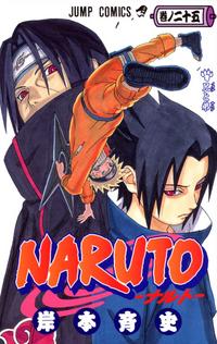 Naruto Volumen 25