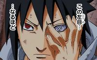 Rinnegan Roxo de Sasuke (Mangá)