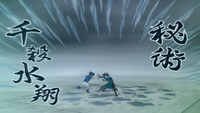 Mil Agulhas Voadoras de Água da Morte (Game)